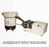 电阻成型机/散带合并电阻成型机/二极管成型机 SF-202