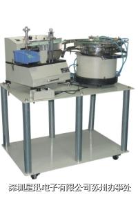 自动散装电容剪脚机/LED剪脚机 SF-501