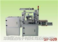 全自动晶体锁散热片机 晶体锁螺丝机 SF-509