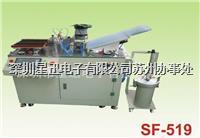 晶体套磁环机 Y电容套磁珠机 SF-519