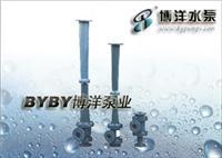 增强聚丙烯水喷射真空泵SPB型玻璃钢水喷射真空//上海华通集团溥洋水泵 RPP增强聚丙烯水喷射真空泵