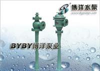 ZS型蒸汽水力喷射器/不锈钢水力喷射器/水力喷射器/上海华通集团溥洋水泵 ZS型蒸汽水力喷射器