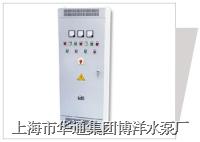 LQK型全自动控制柜 LQK型