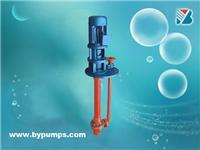 集团专业生产工博牌 SY型、WSY型、FSY型玻璃钢液下泵 上海博洋水泵厂 WSY