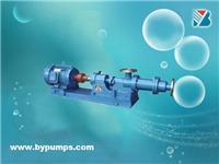 集团专业生产工博牌/螺杆泵/浓浆泵/上海博洋水泵厂 Boyang