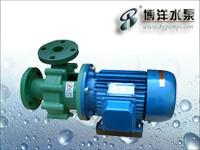 塑料泵/PF型强耐腐蚀离心泵/自吸塑料泵/上海华通集团溥洋水泵 FP(FS)塑料泵