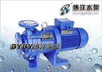 CQF型氟塑料磁力泵/塑料泵/吸氟塑料磁力泵/上海华通集团溥洋水泵 CQF型氟塑料磁力泵