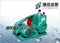 旋片式真空泵/旋片式真空泵/旋片式真空泵/上海水泵厂021-63540895 2X-2