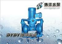 立式电动隔膜泵/电动隔膜泵/隔膜泵/上海水泵厂021-63540895 DBY