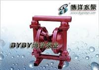 不锈钢气动隔膜泵/气动隔膜泵/隔膜泵/上海水泵厂021-63540895 QBY-15