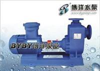 四川天府热线化工泵/021-63540895 化工泵