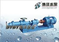 汶川大地震螺杆泵/021-63540895 螺杆泵