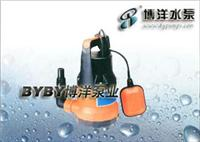 网上展厅潜水泵/021-63540895 潜水泵