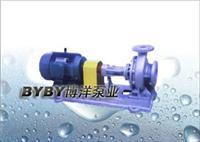 天津油桶泵/021-63540895 油桶泵