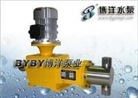 陕西计量泵/021-63540895 计量泵