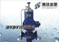 青川屏蔽泵/021-63540895 屏蔽泵