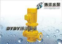 罗江管道泵/021-63540895 管道泵