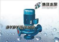 江安管道泵/021-63540895 管道泵