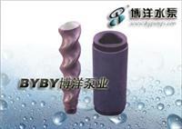 石棉机械密封/021-63540895 机械密封