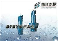 TFLD低转速离心泵/QH系列潜水轴/上海博洋水泵厂021-63800050 300QH-40