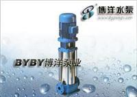 CA多级离心泵/GDL型立式多级管道泵/上海博洋水泵厂021-63800050 100GDL72-14*3