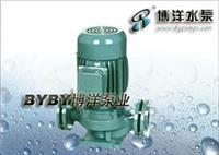 CQG型磁力管道泵/内螺纹管道泵/上海博洋水泵厂021-63800050 ISG50-125