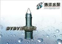CDL型立式不锈钢多级离心泵/轴流式潜水泵/上海博洋水泵厂021-63800050 轴流式潜水泵
