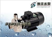 单级单吸离心泵/HQF不锈钢耐腐蚀离心泵/上海博洋水泵厂021-63800050 25HQF-8