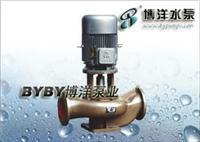 供应XBD-L型立式消防泵/便拆立式管道离心泵/上海博洋水泵厂021-63800050 40-200B