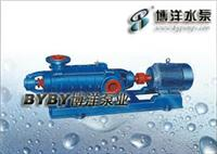 JGGC型立式锅炉给水泵/JGGC型立式锅炉给水泵/上海博洋水泵厂021-63800050 125D25