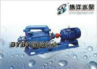 卧式自吸式离心泵 /2SK型双级水环式真空泵/上海博洋水泵厂021-63800050 2SK-1.5