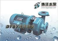 撕裂式潜水排污泵/BL.BA型卧式离心清水泵/上海博洋水泵厂021-63800050 11/2BL-6