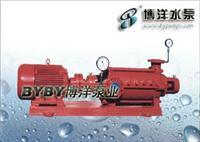 立式低噪音离心泵/XBD-W型卧式消防泵/上海博洋水泵厂021-63800050 XBD26.1/45-150W
