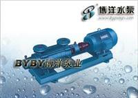 供应ZX型自吸式离心泵/GC型多级锅炉水泵/上海水泵厂021-63800050 4GC-8×10