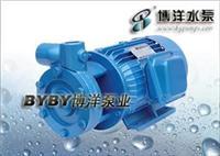 级卧式离心泵; 管道泵; /旋涡泵/上海博洋水泵厂021-63800050 1W2.4-10.5(单级)