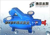 GDL CDL系列轻型立式多级离心泵/2SK-6水环式真空泵/上海博洋水泵厂021-63800050 2SK-1.5