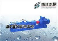 供应XBD-ISW型单吸单级(多吸)卧式/G型单螺杆泵/上海水泵厂021-63800050 G70-1