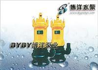 Q型无堵塞潜水排污泵/WQZ型自动保护潜污泵/上海水泵厂021-63800050 WQZD15-7-0.75