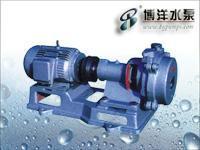 ih型化工泵/SZB水环式真空泵/上海水泵厂021-50611355 SZB