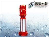 GC型多级离心泵/XBD-(I)型立式消防泵/上海水泵厂021-51611356 XBD-(I)