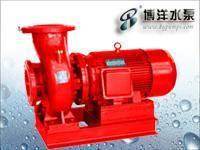 供应XBD-ISW型单吸单级(多吸)卧式/S型单级双吸离心泵/上海水泵厂021-51611356 S