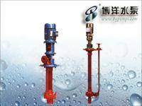 XBD-W卧式单级单吸消防泵/SY型、WSY型、FSY型玻璃钢液下泵/上海水泵厂021-51611355 SY、WSY、FSY