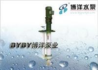供应XBD-ISW型单吸单级(多吸)卧式/FYS型耐腐蚀液下泵/上海水泵厂021-51611355 FYS