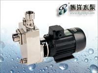 IHF型不锈钢耐腐蚀泵/HQFX直联式不锈钢自吸离心泵/上海水泵厂021-51611355 HQFX