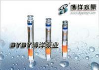 QJD系列井用潜水电泵 QJD