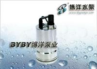 QDNB型不锈钢潜水电泵 QDNB