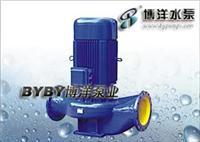 单级单吸立式管道离心泵 ISG