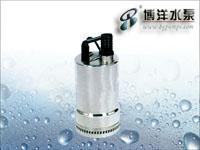 D型卧式多级离心泵/潜水电泵/上海水泵厂021-51611356 WQNB
