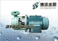 氟塑料离心泵 FSB