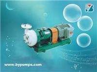 汝南县水泵厂/化工泵/上海泵业021-51611222 25FSB-10